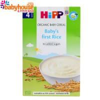 1556264250_bot-gao-nhu-nhi-hipp-baby-s-first-rice-a