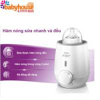 1554887591_1552379854-may-ham-sua-thong-minh-philip