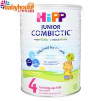 1556886509_sua-hipp-junior-combiotic-organic-so4-80